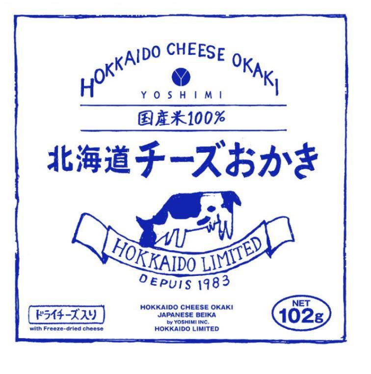 YOSHIMI HOKKAIDO CHEESE OKAKI 6 bags