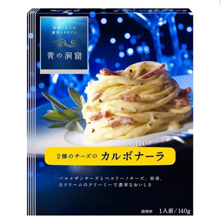 【日本直邮】日本日清制粉 青之洞窟意大利面酱 双重芝士培根口味 140g