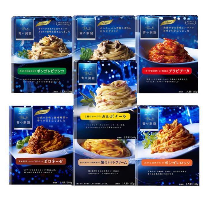 JAPAN NISSHIN FOODS AODO Pasta Sauce Lucky Bag