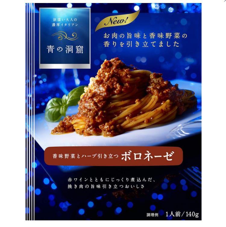 日本直邮】日本日清制粉 青之洞窟意大利面酱 意大利肉酱口味 140g