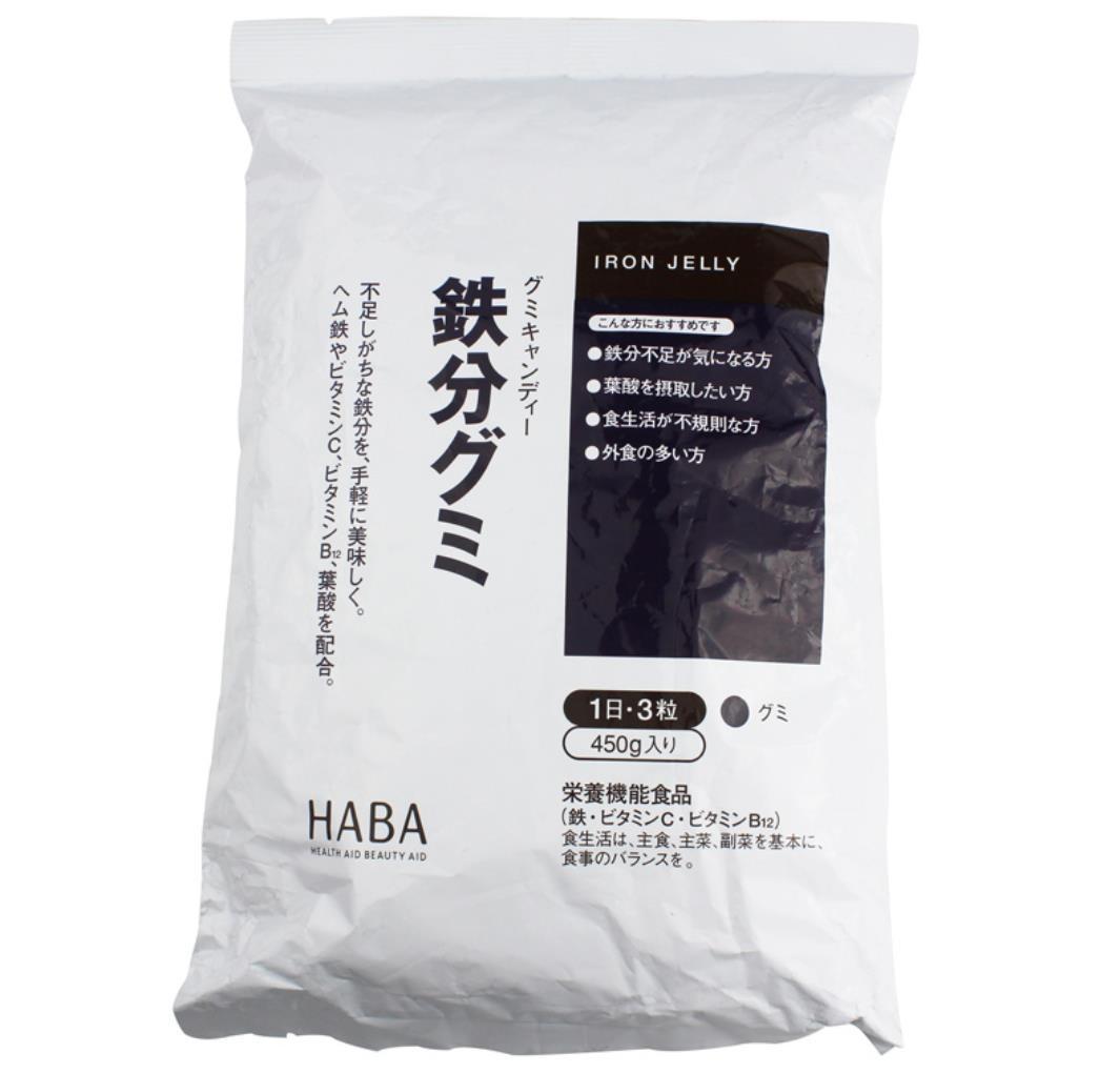 【日本直邮】日本HABA铁分补铁软糖补充叶酸铁维生素C维生素B 450g 90粒