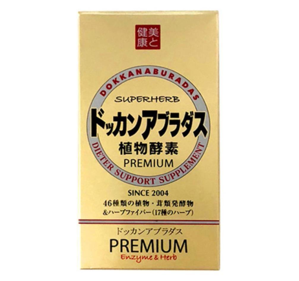 【日本直邮】DOKKAN 酵素 PREMIUM  香槟最强版 HERB健康本铺 植物酵素GOLD升级版 180粒 范冰冰同款