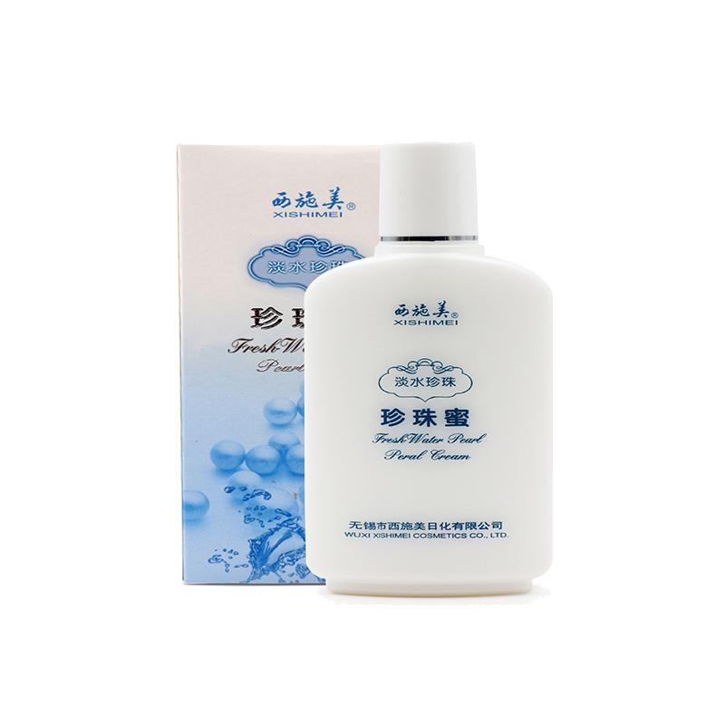 西施美太湖天然珍珠蜜滋润保湿控油补水面霜身体乳液国货护肤