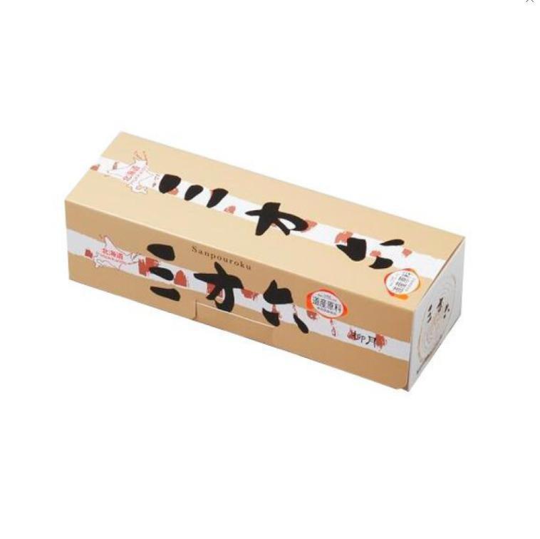 【日本直邮】北海道名菓柳月三方六原味年轮蛋糕 一切装