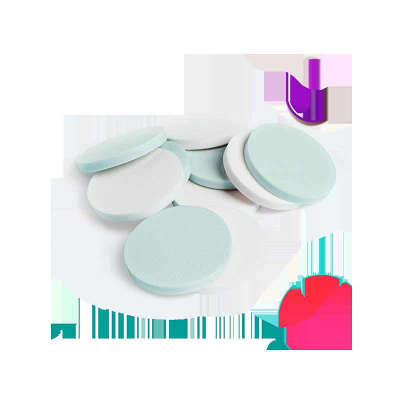 QVSQVS圆形粉扑套装20片彩妆工具化妆品 气垫BB粉扑通用干湿两用