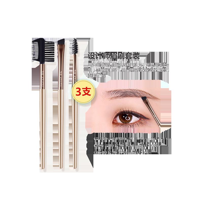专业眉刷套装全套一支装斜角眉粉刷眉梳螺旋梳扫眉3支眉毛刷
