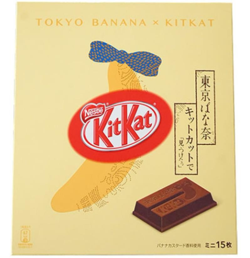 【日本直邮】最强联名伴手礼 东京香蕉 KIT KAT联名威化 15枚装