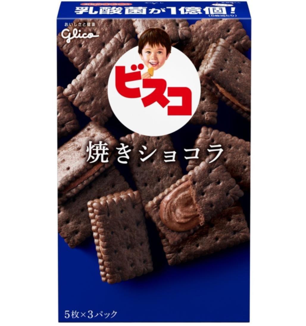 【日本直邮】日本进口休闲零食GLICO格力高早餐儿童乳酸菌巧克力味夹心小饼干 15枚