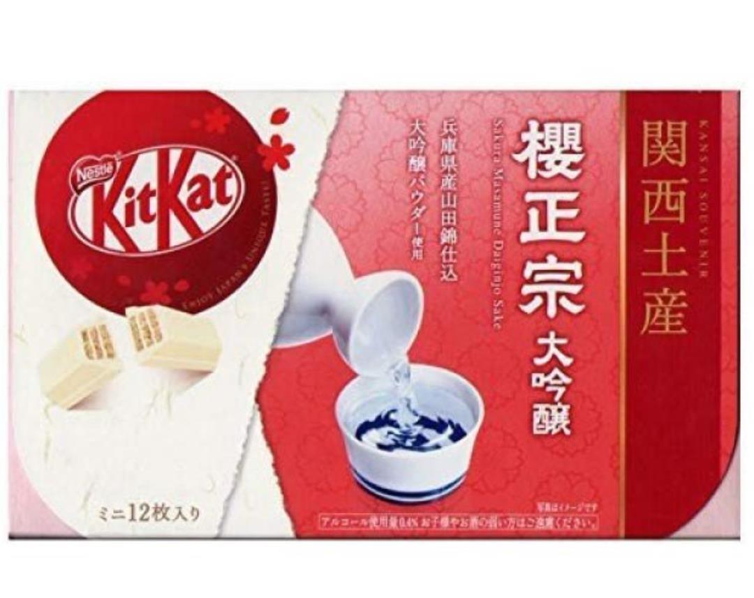【日本直邮】日本名菓 KIT KAT地域限定系列 兵库县的樱桃米酒味巧克力威化 12枚