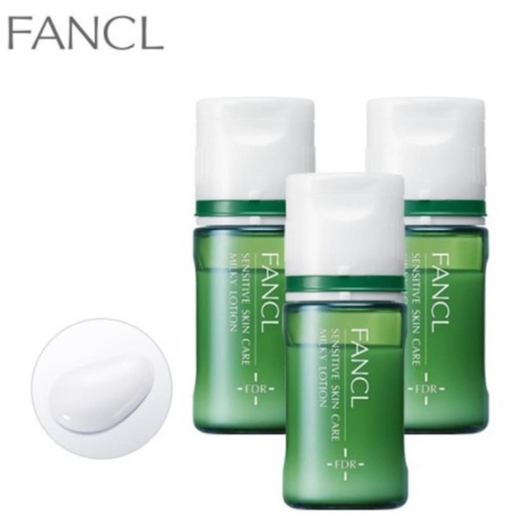 【日本直邮】日本本土版FANCL无添加FDR干燥敏感肌系列 乳液10ml*3