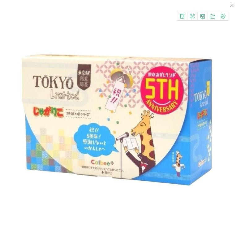 CALBEE 5th Anniversary Tokyo Limited Local Specialty Series 8pc