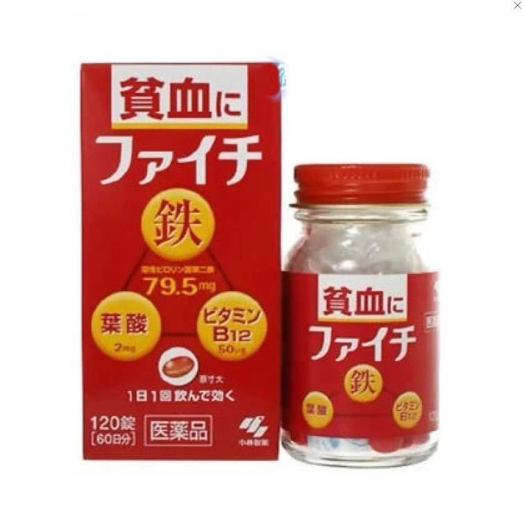 【日本直邮】日本KOBAYASHI小林制药 贫血补铁+叶酸+维生素B12 补血片 120粒