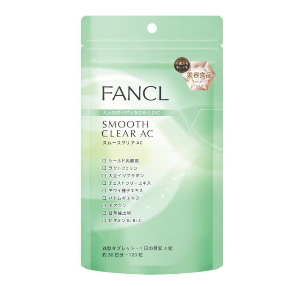 【日本直邮】日本本土版 FANCL芳珂无添加 淡化痘痘营养素痘印片痘去丸 120粒30日份