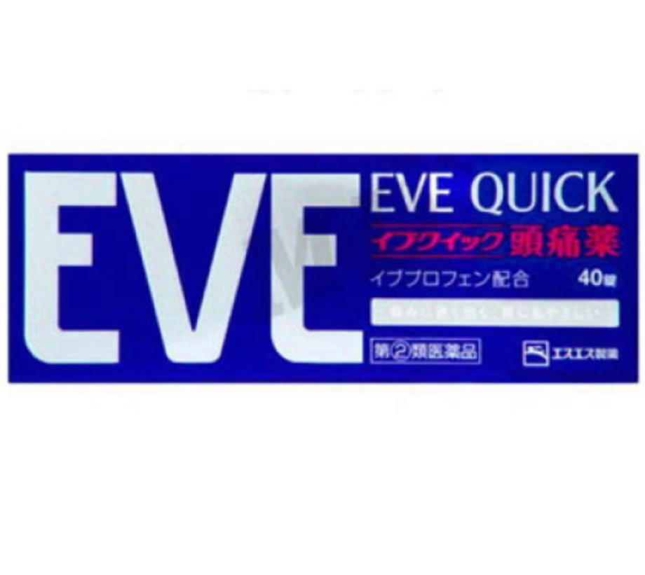 EVE QUICK 40 tablets with original skincare pack 40tablets