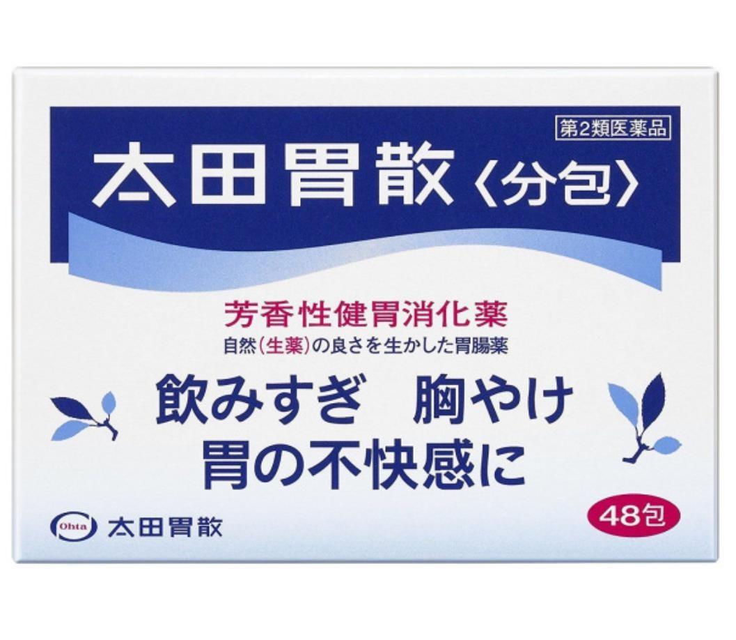 【日本直邮】日本太田胃散健胃生药 48分包