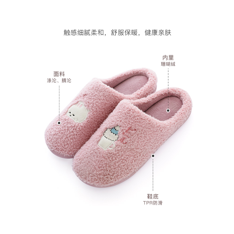 Cotton slippers female home cute home  winter indoor non-slip couple  new men warm