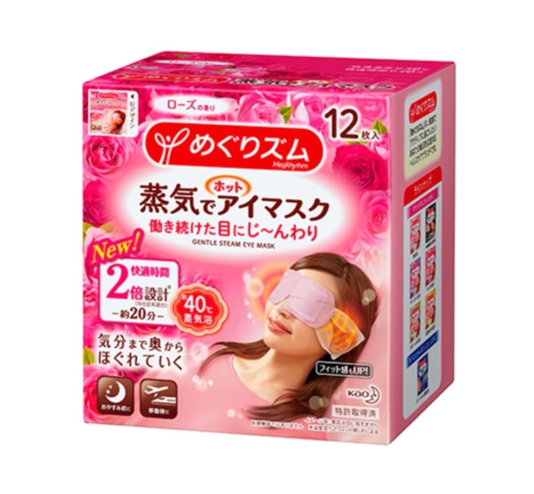 [日本直邮] 日本本土版KAO花王 蒸汽眼罩 玫瑰新版 12片