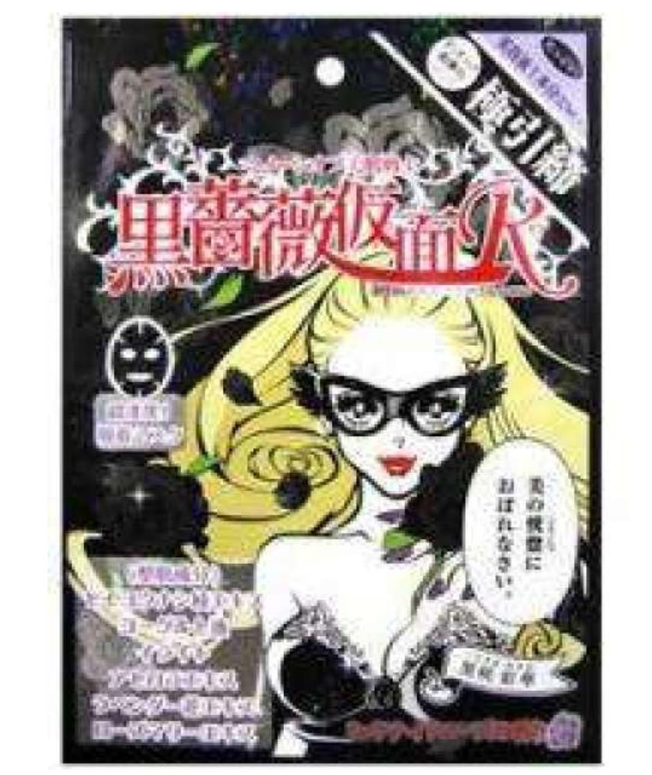 【日本直邮】日本美肌一族 黑蔷薇假面 极引缔毛孔细致保湿面膜1枚装