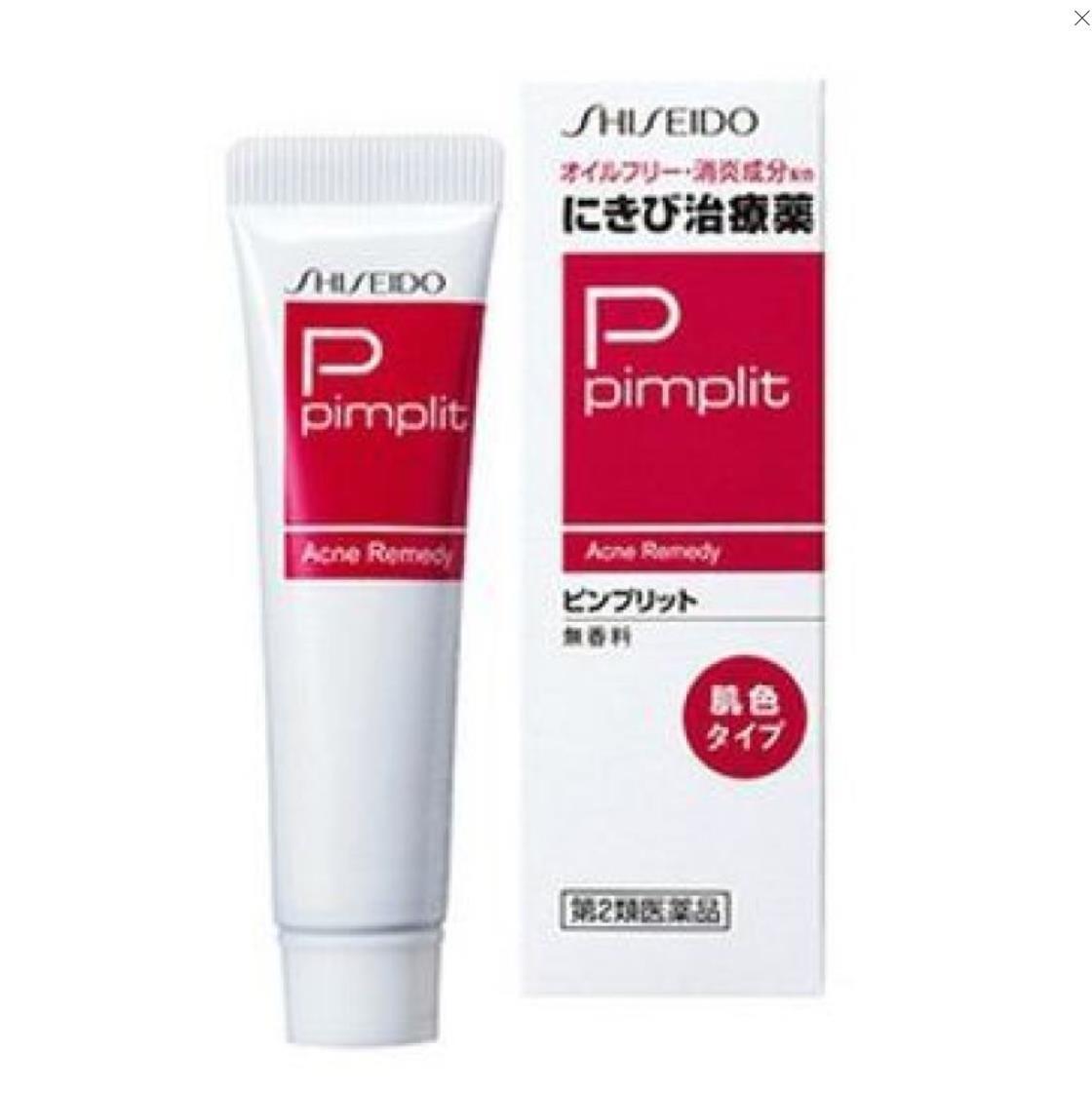 【日本直邮】日本资生堂 PIMPLIT 暗疮软膏自然肤色18g