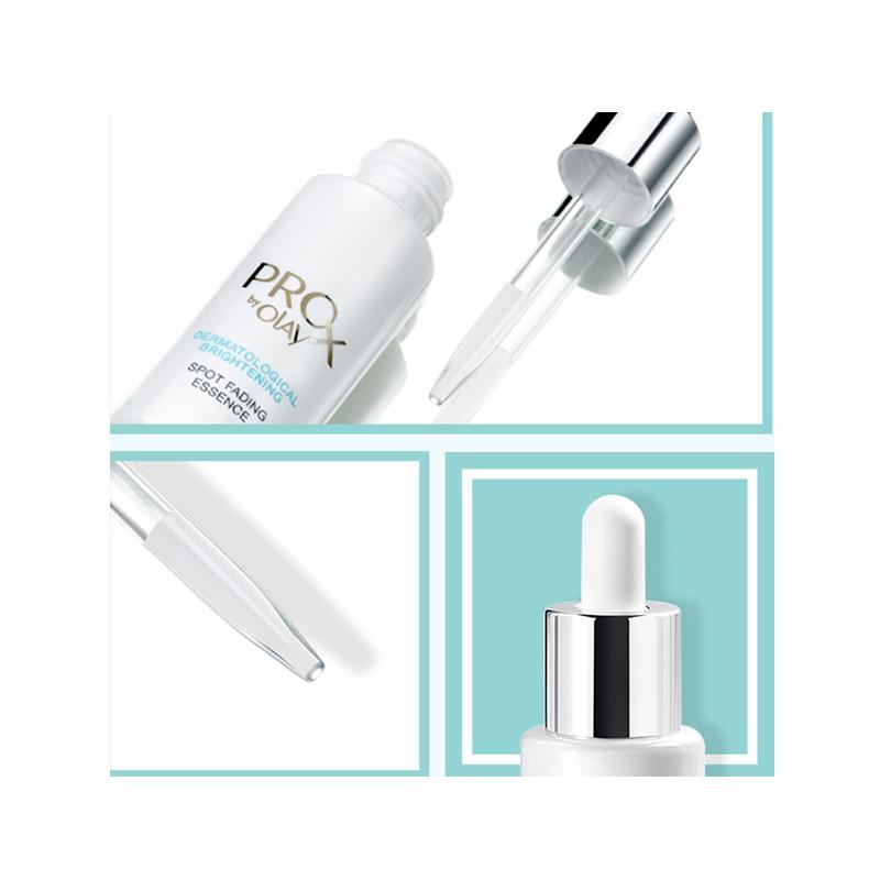 OLAY淡斑小白瓶ProX护肤烟酰胺美白面部精华液补水女