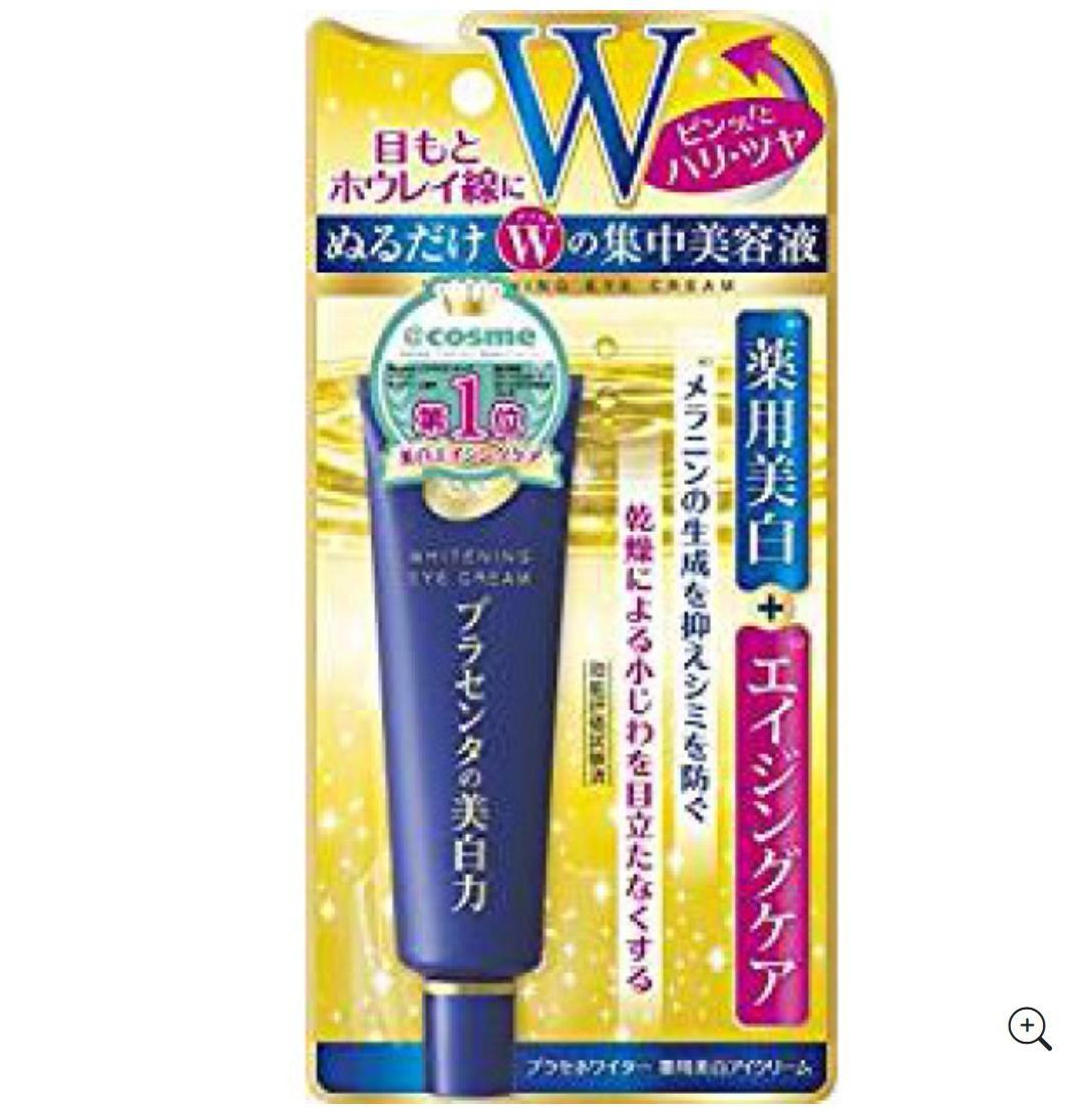 【日本直邮】日本MEISHOKU明色 药用胎盘美白眼霜  保湿抗皱去细纹30g装