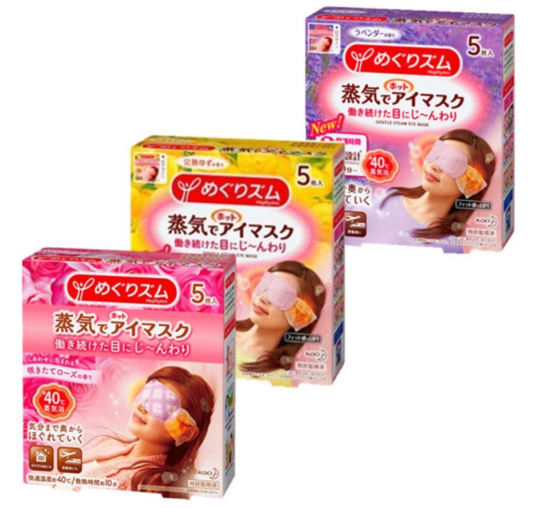 [日本直邮] 日本KAO花王 蒸汽眼罩 日本本土版 5片装 三种香味组合15片入