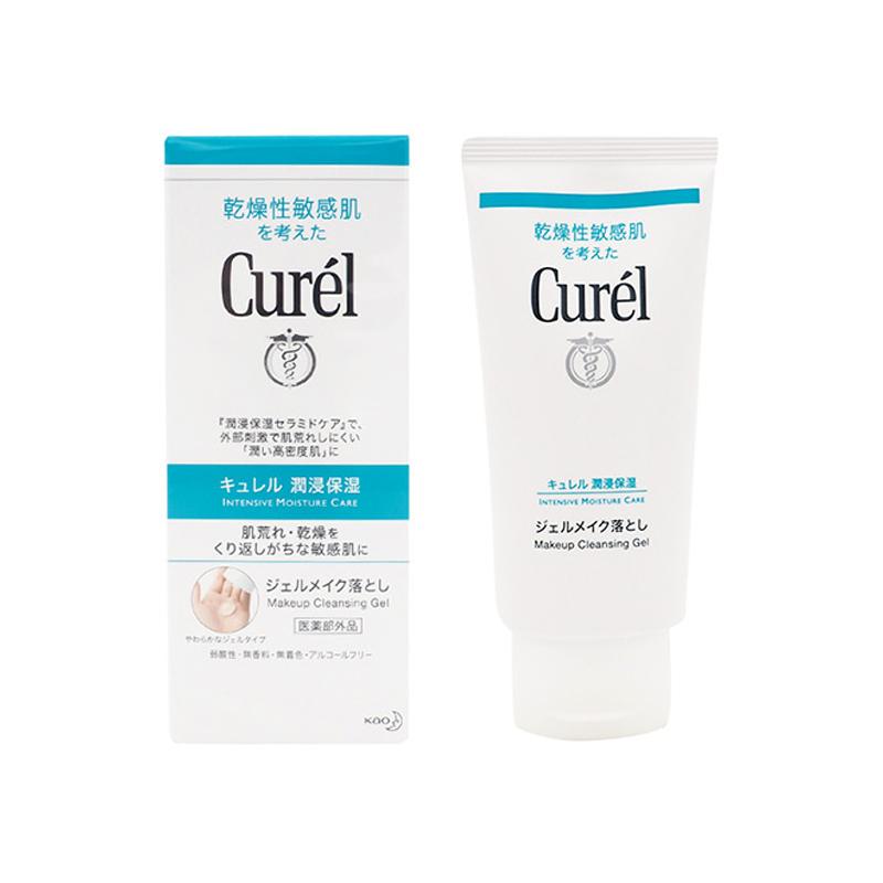 Curel珂润脸部温和保湿卸妆啫喱130g