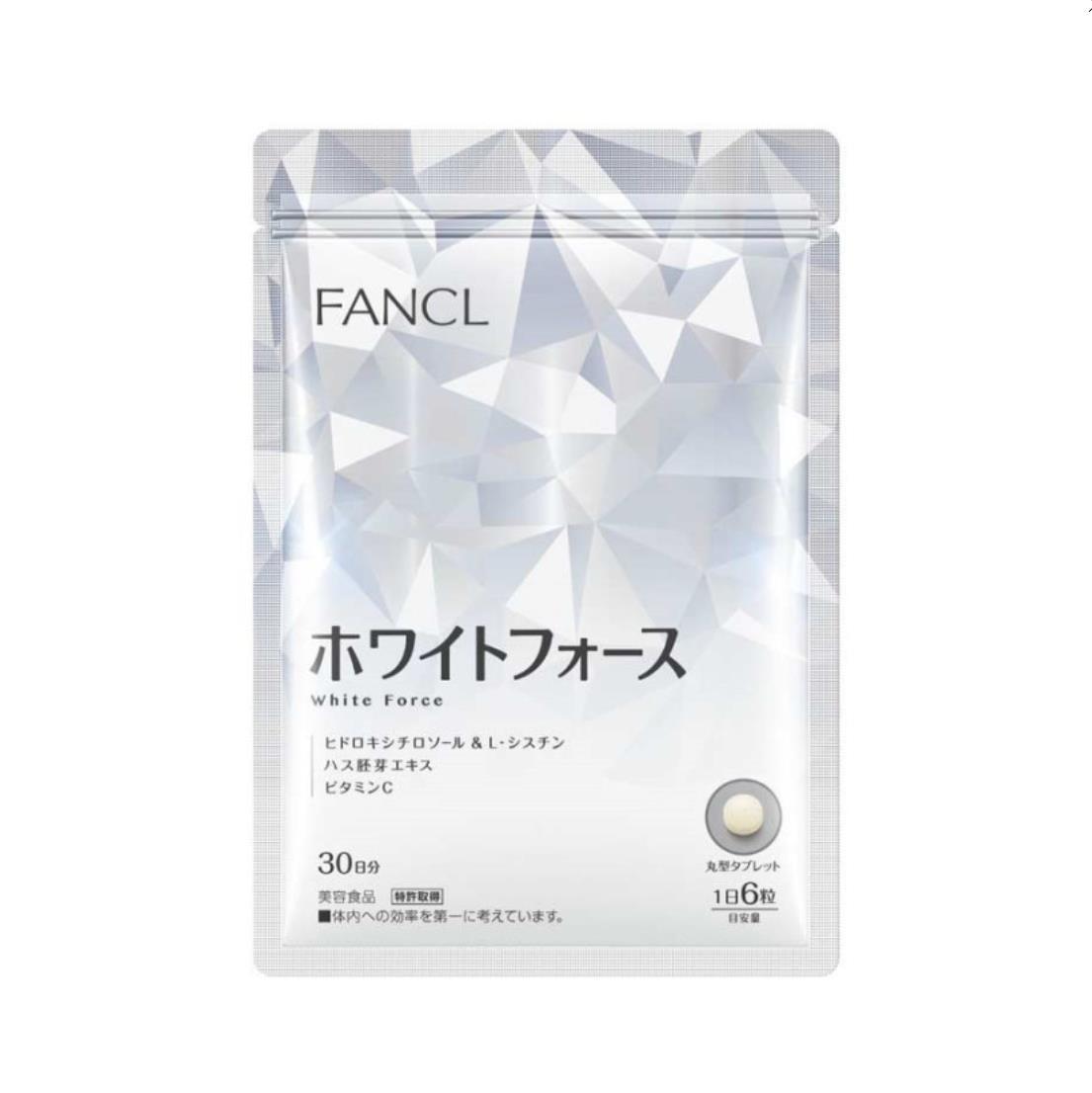 【日本直邮】日本本土版FANCL芳珂 维生素美白丸 最新版再生亮白丸营养素 180粒