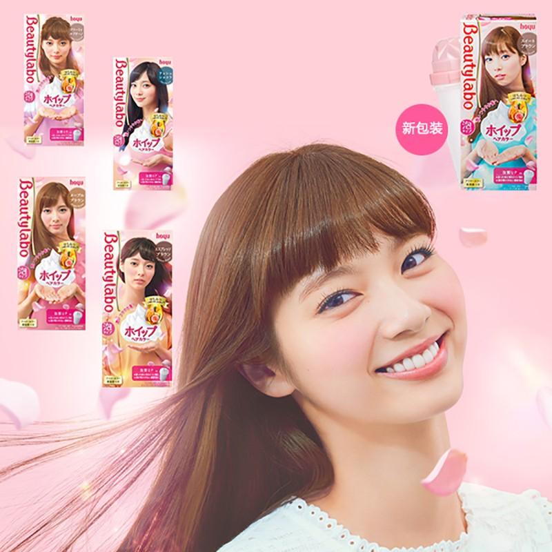 新日本美源beautylabo冰淇淋摇摇杯泡沫泡泡染发膏染发剂低刺激