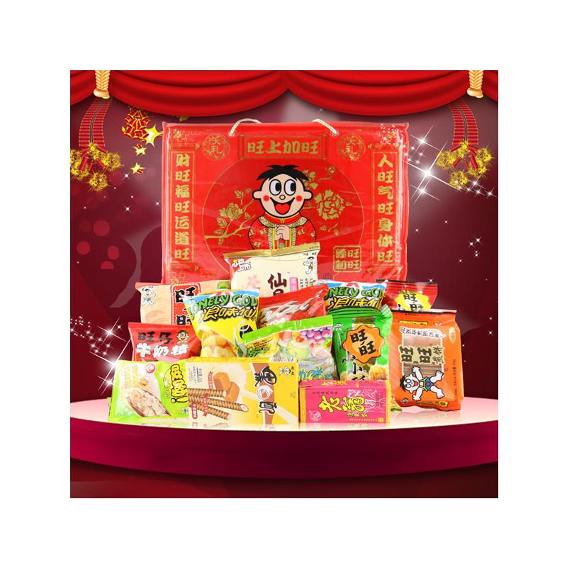 旺旺年货圣诞大礼包918g混合装 零食组合膨化食品搞大了 巨型礼盒