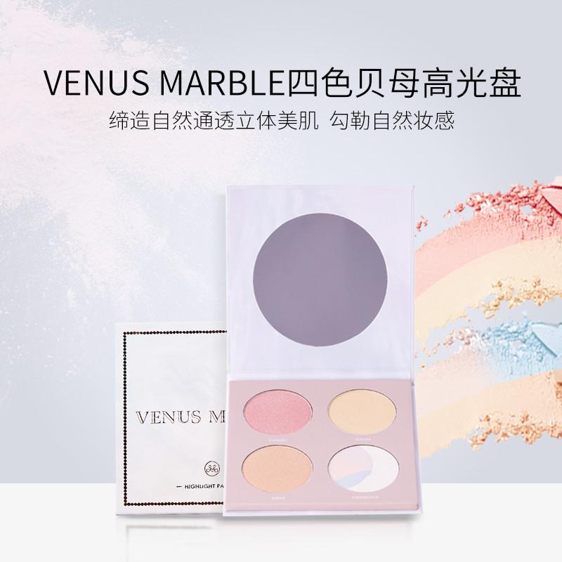 VENUS MARBLE4色高光修容盘阴影立体修颜提亮轮廓 李佳琦推荐VM