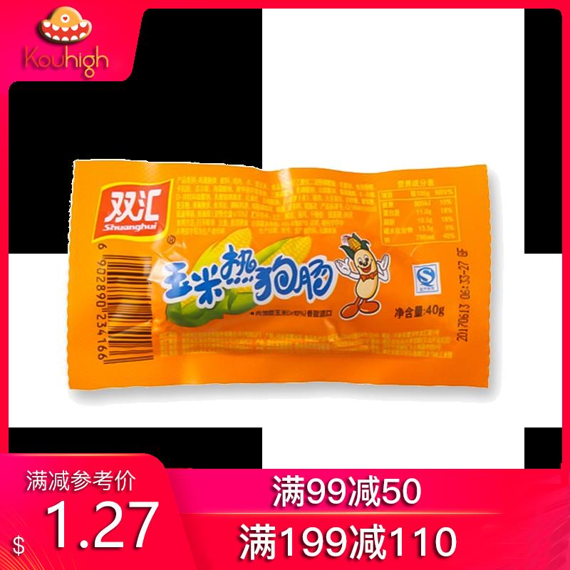 【满$99减$50】双汇 玉米热狗肠 40g