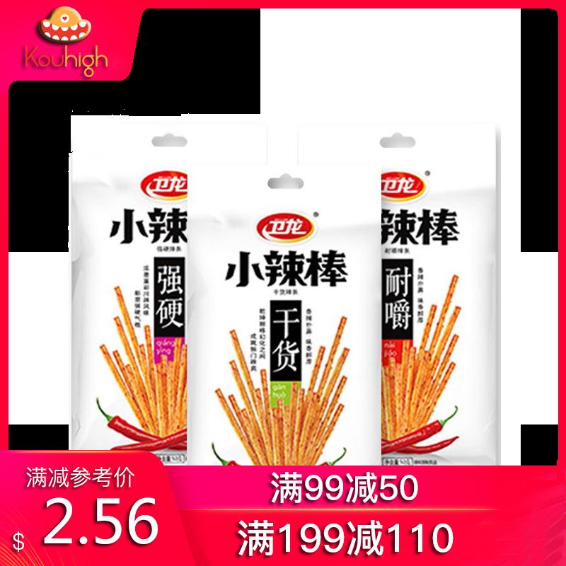 【满$99减$50】卫龙 小辣棒 50g