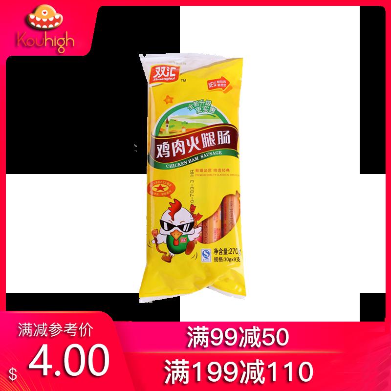 【满$99减$50】双汇 鸡肉火腿肠 270g