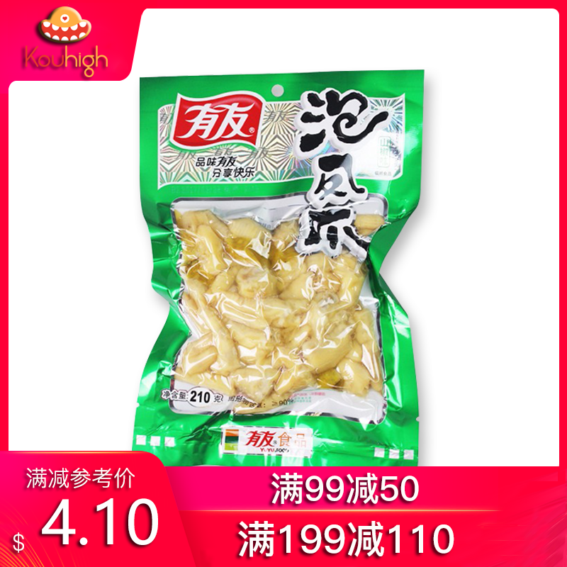 Youyou friendship pickled pepper and chicken claws 100g
