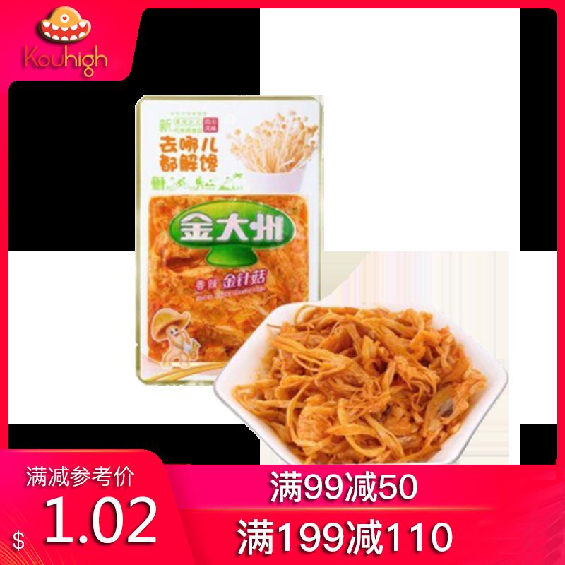 Jin Dazhou Spicy Flammulina 55g