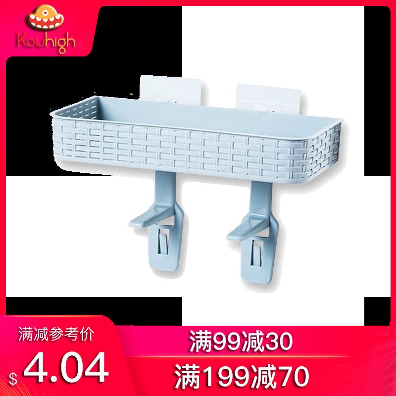 【满99减30】免打孔吸壁式马桶上方塑料置物架