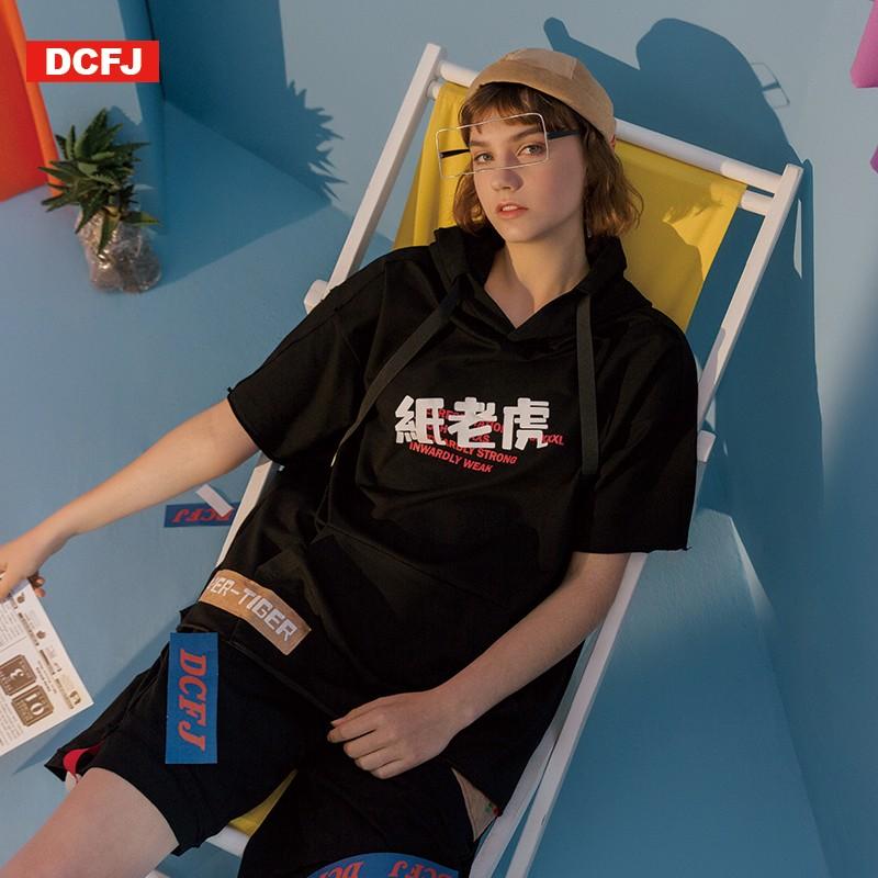DCFJ 夏季街头嘻哈潮牌连帽短袖 男薄款T