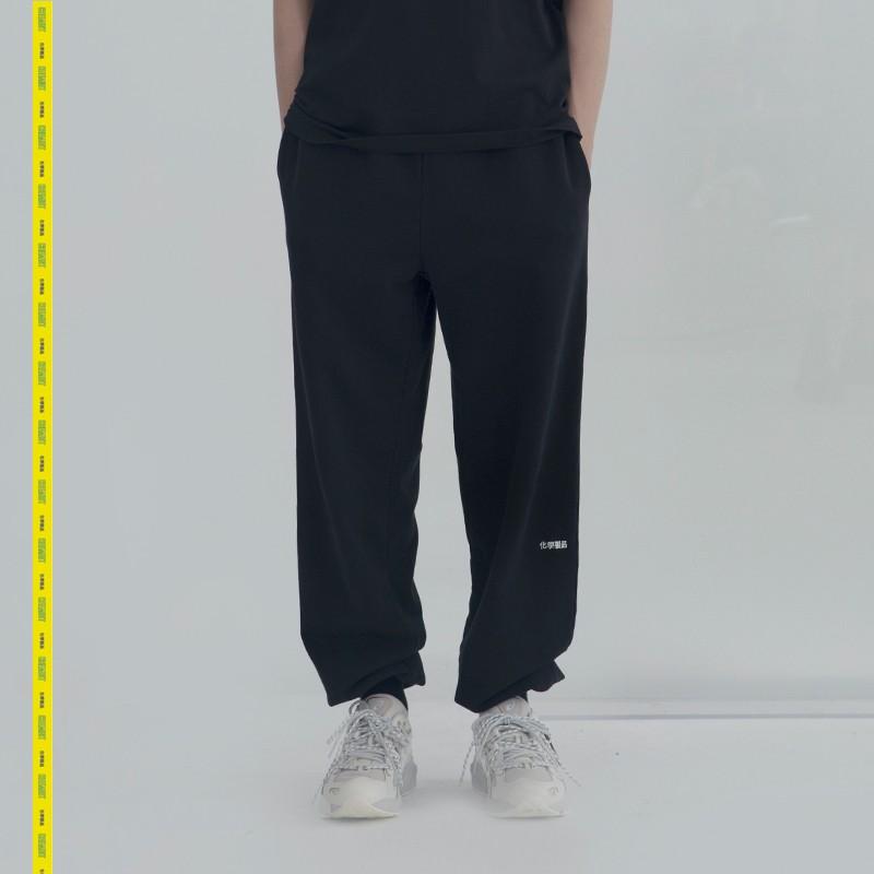 化学制品 Chemist Creations 刺绣logo运动休闲卫裤男宽松束脚裤