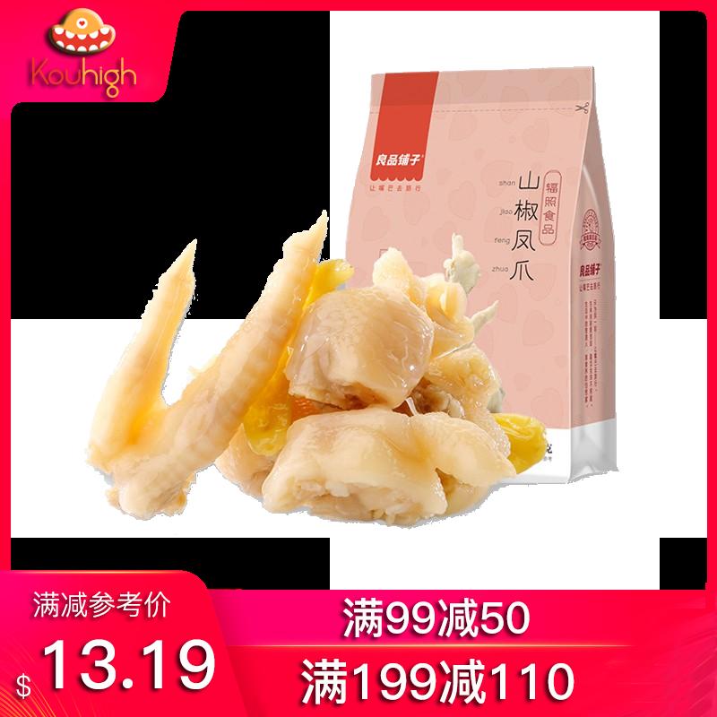 【满$99减$50】良品铺子 泡椒凤爪 260g