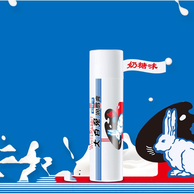 美加净 大白兔 奶糖味润唇膏 3g