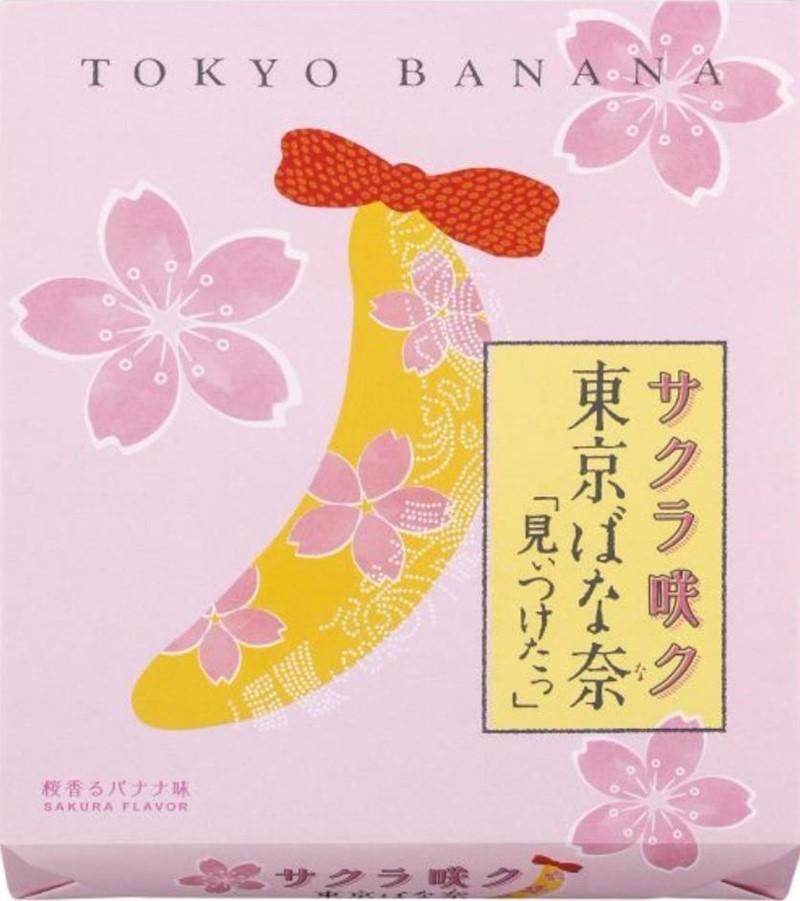 【日本直邮】日本名菓 东京香蕉樱之花开蛋糕 8枚装