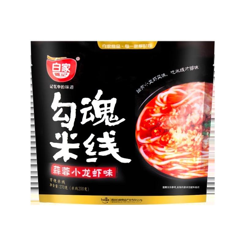 白家陈记 勾魂米线 蒜蓉小龙虾味(湿粉)270g