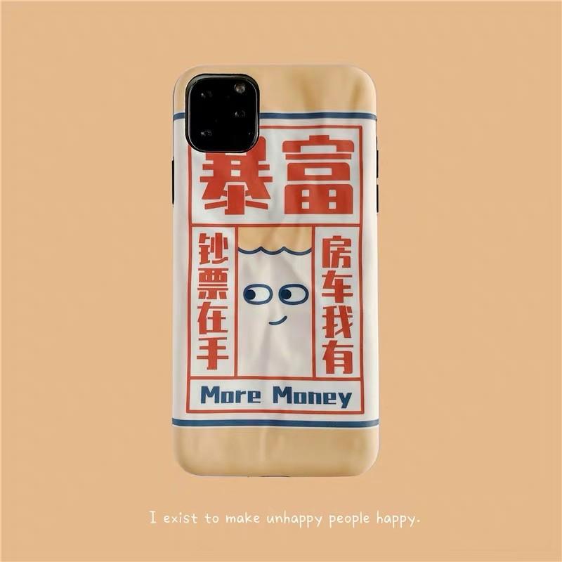 【包邮】暴富滚滚插画风褶皱感手机保护壳iphone壳
