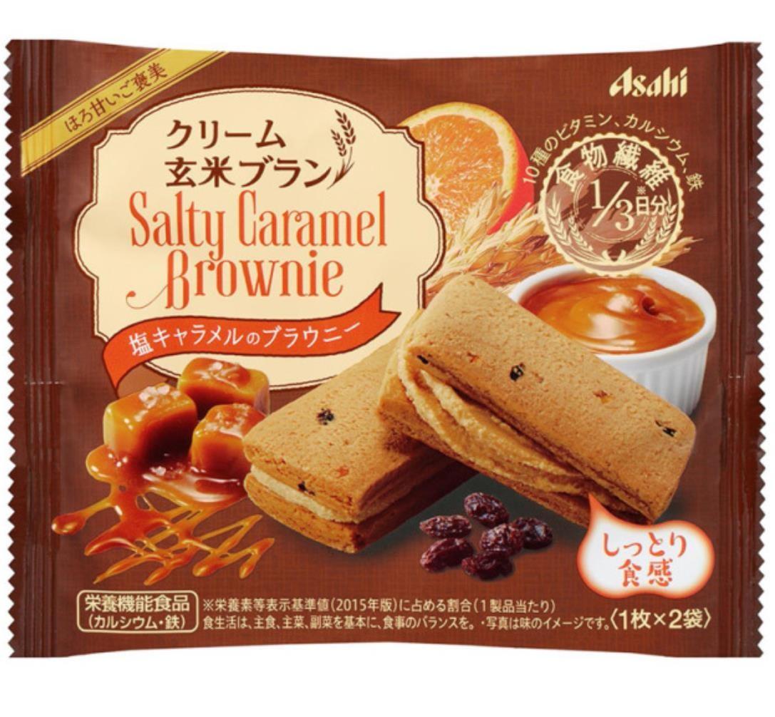 【日本直邮】日本名菓 朝日ASAHI系列食品 岩盐焦糖布朗尼玄米夹心饼干70g