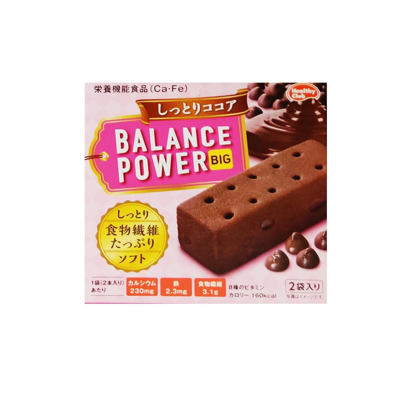 日本HEALTHY CLUB 营养代餐饼干 2包入 巧克力味