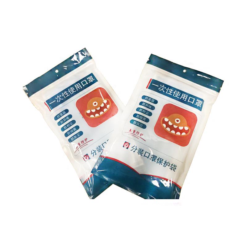【紧急补货】一次性防护口罩 10片/包 每个都是独立包装 加赠口罩保护套(限前1000包)