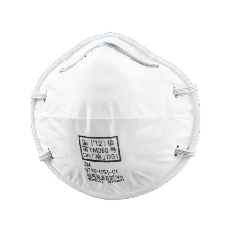【日本直邮】日本3M防霾防尘防花粉防飞沫防病菌口罩 22枚装