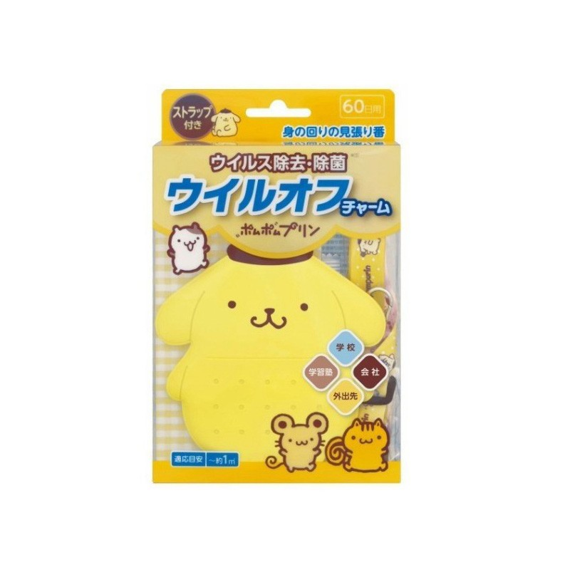 【日本直邮】日本 大木制药儿童学生便携式除菌杀菌 预防流感消毒卡 1张 卡通布丁狗#