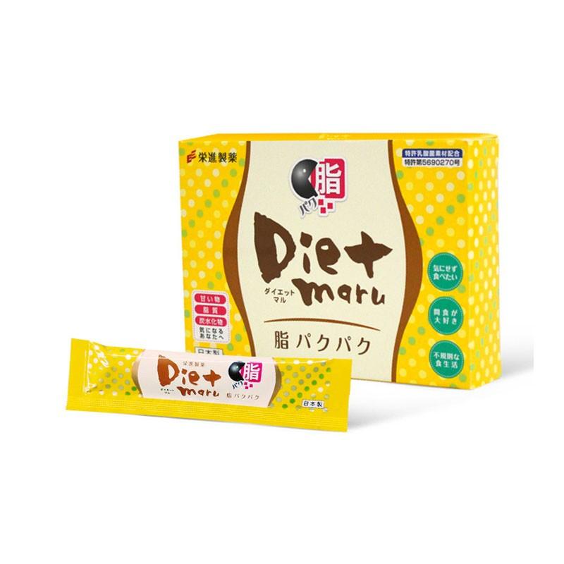 【日本直邮】日本荣进制药 Diet Maru 吃油丸 减肥塑身瘦身美容养颜吸脂 一盒装10条